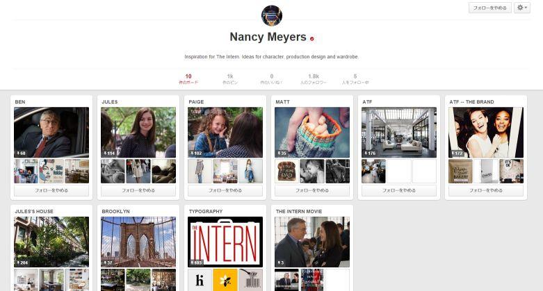 話題の映画「マイ・インターン」は、実は Pinterest を使って製作されました!
